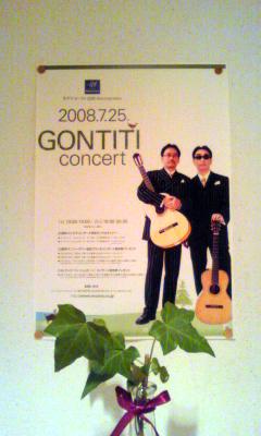 gonchichi.jpg